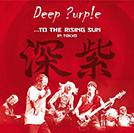 Deep-Purple_to-the-rising-sun